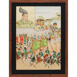 Pre-1945 XXX Large Hakuseki Arai Japanese Poster For Sale