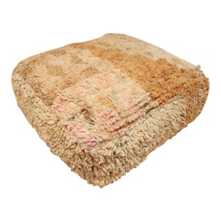 Moroccan Brown Unstuffed Pouf For Sale