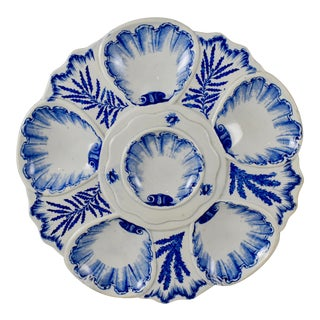 19th C. Vieillard & Cie. French Chinoiserie Oyster Plate, Multiples Available For Sale