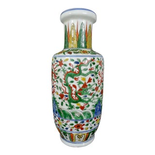 Antique Chinese Four Dragons White Porcelain Vase, JiaJing Marked (1522-1566) For Sale