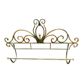 Extra Large Wrought Iron Gold Wall Bath Towel Holder For Sale