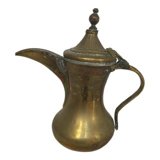 Middle Eastern Dallah Arabic Copper and Brass Coffee Pot For Sale