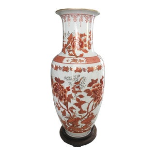 Large Antique Asian Vase With Stand