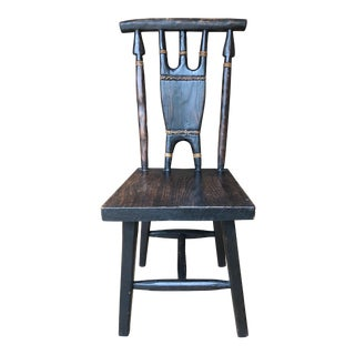 African Style Wooden Chair