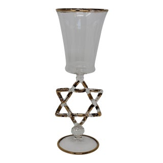 Murano Glass Star of David Chalice by Raffaele For Sale