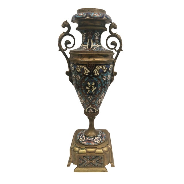 French 19th Century French Champleve Vases- a Pair For Sale - Image 3 of 10