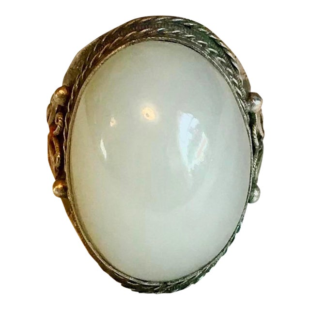 1930s Chinese Silver-Plated Serpentine Cabochon Ring For Sale