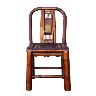 Handmade Oriental Bamboo Relax Back Chair For Sale