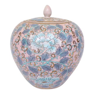Vintage Chinoiserie Pink and Turquoise Porcelain Macau Ginger Jar For Sale
