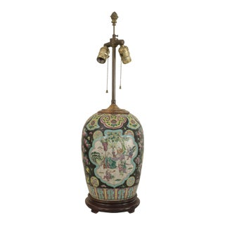 Asian Chinese Style Ginger Jar Shaped Table Lamp For Sale