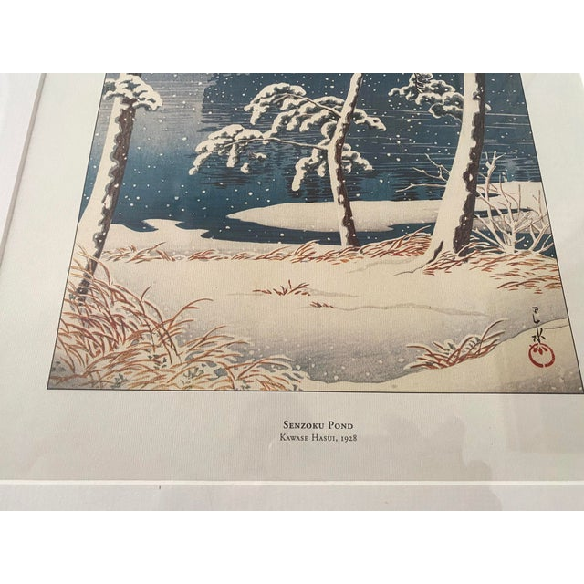 Framed Japanese Woodblock Reproduction Prints After Kawase Hasui - Set of 3 For Sale - Image 10 of 13