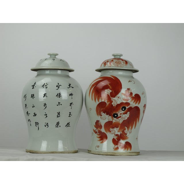 Red Dancing Lion Jar For Sale In Boston - Image 6 of 7