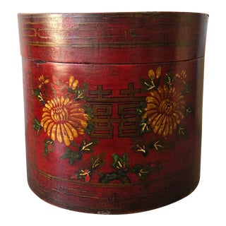 Antique Chinese Red Lacquer Double Happiness Box For Sale