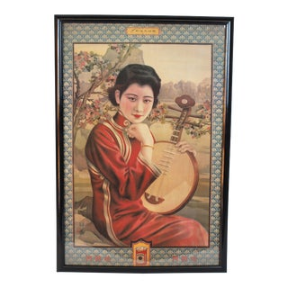 Japanese War Era Poster Reproduction Print For Sale