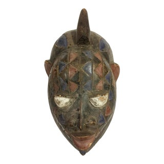 African Wood Carved Mask For Sale