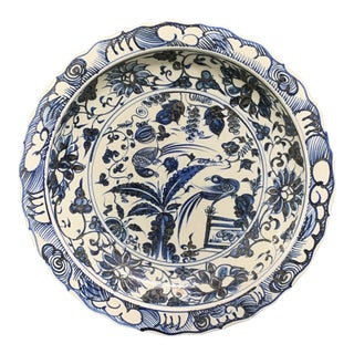 Chinese Art Porcelain Blue and White Charger For Sale