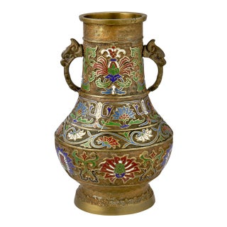 Mid 20th Century Japanese Brass and Enamel Jar For Sale