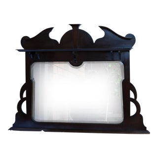 1890s Victorian Mahogany Overmantle Beveled Mirror For Sale