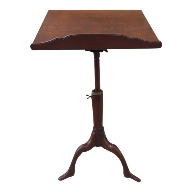 Georgian Mahogany Adjustable Dictionary / Music Stand With Carved Shoe Feet - Image 1 of 9