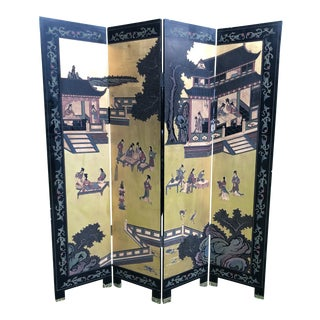 Vintage Lacquered Chinoiserie Carved Hand Painted 4 Panel Screen For Sale