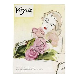 """""""Vogue Paris, April 1936"""" Original Vintage Fashion Magazine Cover For Sale"""