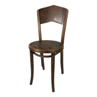 Vintage Mid Century Thonet Style Bentwood Wood Side Chair For Sale