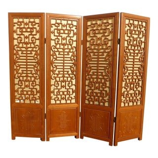 Vintage Asian Chinese Brown Teak Silk Four Panel Screen Room Divider For Sale