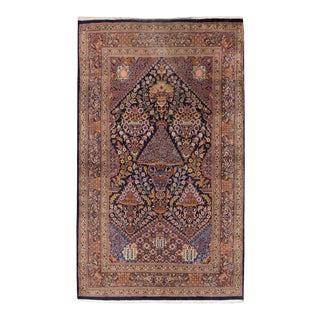 "Vintage Persian Hamadan Rug, 4'5"" x 7'3"""