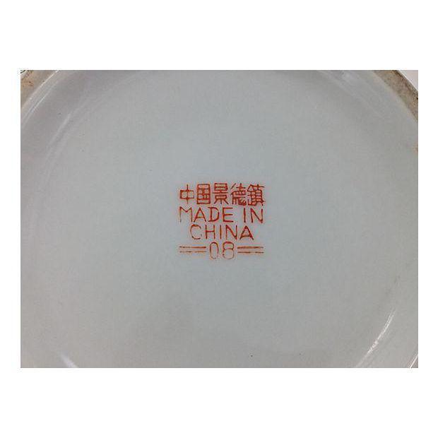 MunShou Red Porcelain Tea Pot - Image 6 of 6