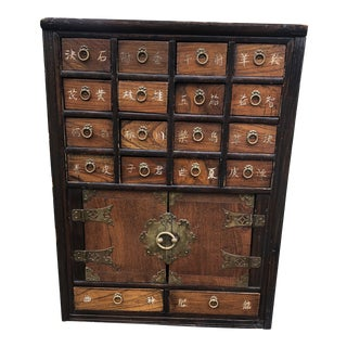 1940s Vintage Chinese Apothecary Wood Cabinet For Sale