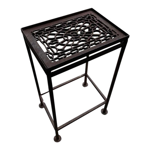 20th Century Boho Chic Hand Made Iron Cocktail/Side Table For Sale