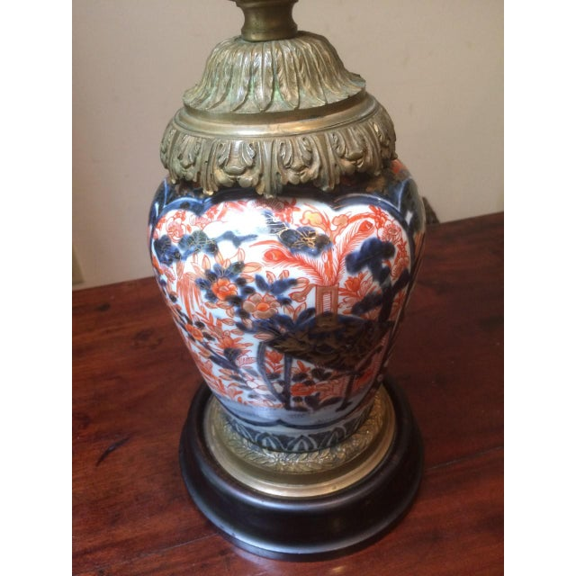 Vintage Oriental Porcelain And Metal Lamp Chairish