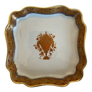 Vintage Mottahedeh Reproduction of 18th Century Lowestoft Victorian Porcelain Catchall Dish For Sale