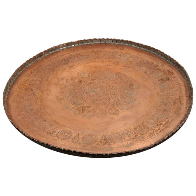 Large Persian Qajar Copper Tray For Sale