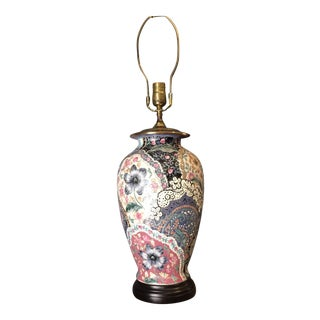 Vintage Ceramic Chinoiserie Floral Lamp For Sale
