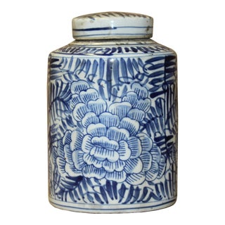 Chinese Blue White Ceramic Abstract Flower Graphic Container Urn Jar For Sale