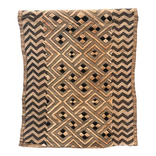 Gold Kuba Tufted Cloth Rug - 1′9″ × 4′2″ For Sale