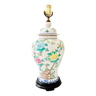 Chinese Ginger Jar Porcelain Rose Bush Table Lamp For Sale