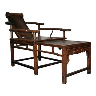 19th Century Chinese Hongmu Hardwood Reclining Chair For Sale
