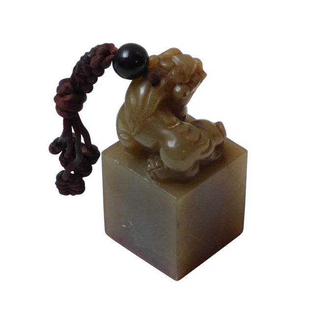 Chinese Stone Carved Mythology Pixiu Seal Stamp Display For Sale - Image 4 of 7