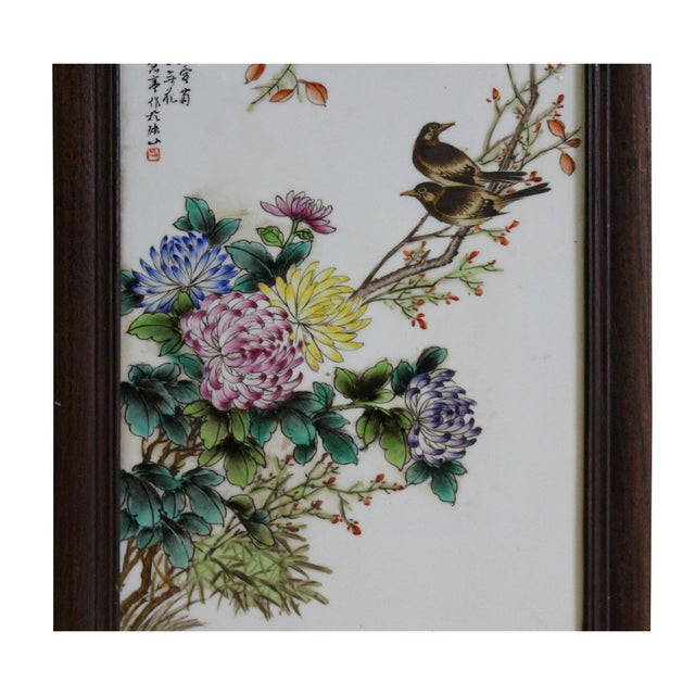 Ceramic Chinese Rectangular Rosewood Porcelain Flower Birds Scenery Wall Plaque For Sale - Image 7 of 8