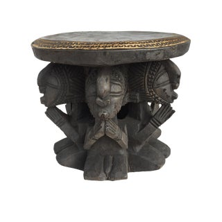 """African Baga Stool Guinea 13.25"""" H by 14.25""""w For Sale"""
