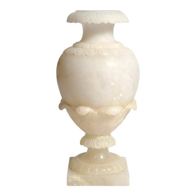 Vintage French Alabaster Jar Lamp For Sale