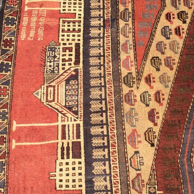 "Vintage Baluchi Persian Rug - 2'11"" x 3'10"" - Image 4 of 10"