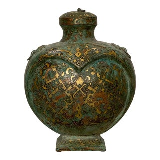 Han Style Wine Container, China Circa 1920 For Sale