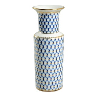 Vintage Lomonosov Cobalt Net Vase For Sale