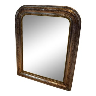 19th Century French Silver Gilt Louis Philippe Mirror For Sale
