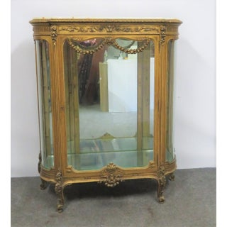19th Century French Gold Gilt Rose Carved Curio Cabinet Preview