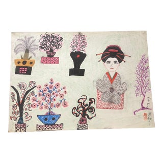 "Vintage Mid-Century ""Geisha Kimono Bonsa"" Chalk Drawing For Sale"
