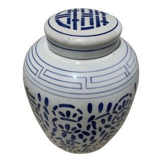 Vintage Blue and White Ginger Jar For Sale